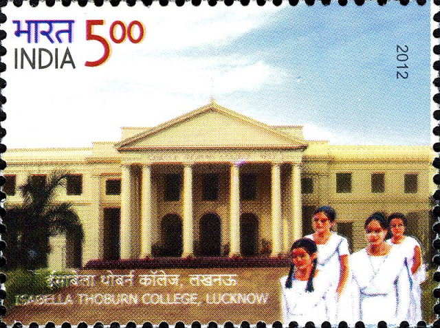 IT college Lucknow