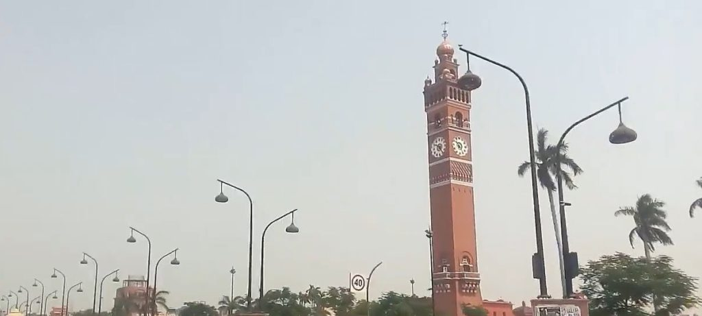 know clock tower