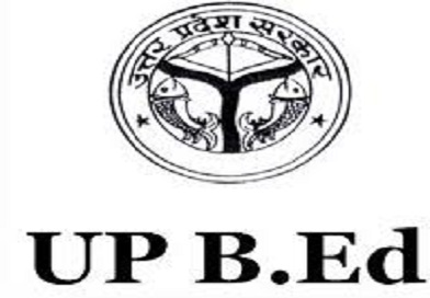 U.P. B.Ed 2020 New Exam Date